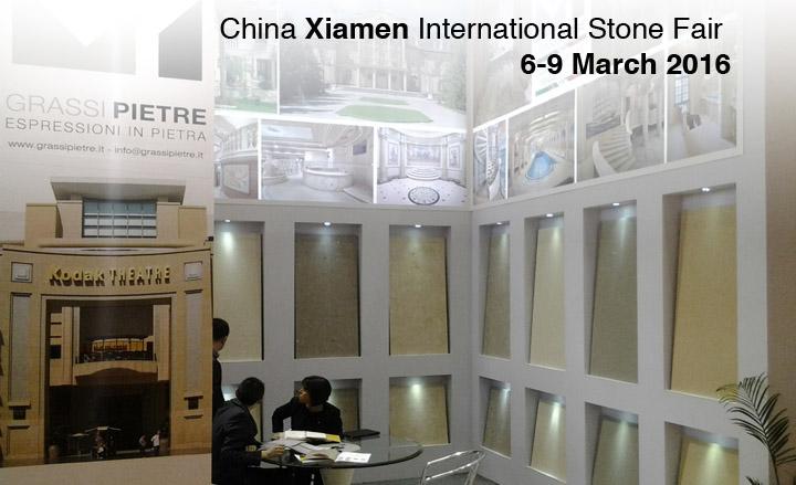 Nuovo appuntamento in Cina con la fiera di Xiamen dal 6 al 9 marzo 2016!